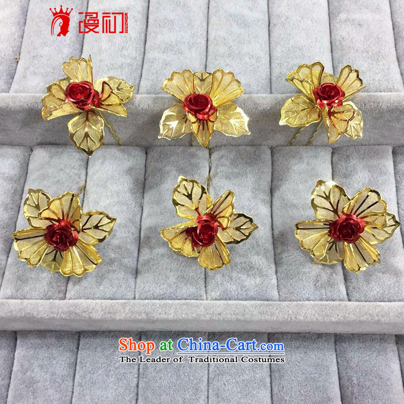 The beginning of the new man u-card-issuing bride qipao Sau Wo Service head-dress ornaments of the bride-photo building supplies gold Style 1