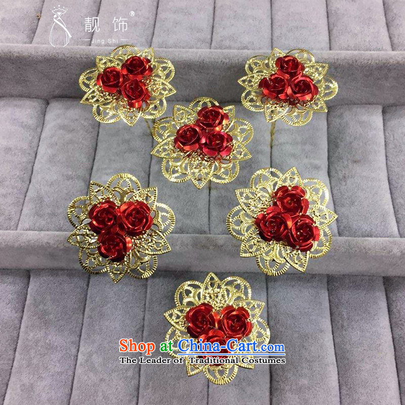 The beginning of the new man u-card-issuing bride qipao Sau Wo Service head-dress ornaments of the bride-photo building supplies gold Style 2