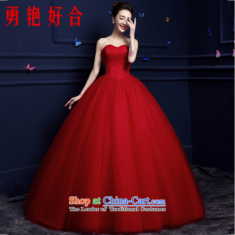 Yong-yeon and wedding dresses to align the new 2015 minimalist Korean Chest straps and red marriages and women made a red code size is not a replacement for a