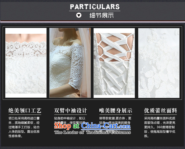 Ferrara wedding word shoulder graphics thin wedding Tail/align to wedding dress winter wedding married to align the new bon bon skirt L(2 trailing foot 1) Picture, prices, brand platters! The elections are supplied in the national character of distribution, so action, buy now enjoy more preferential! As soon as possible.