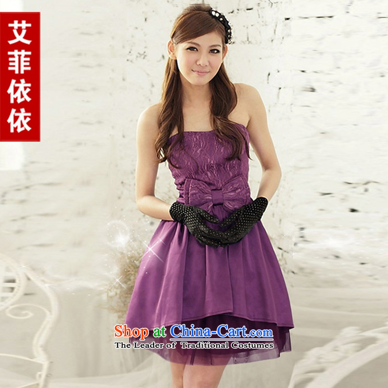 Of the 2015 Korean glued to the new women's short) bridesmaid sister replace stage performances under the auspices of Lady lace bow tie bon bon small dress skirt 3735 apricot are code