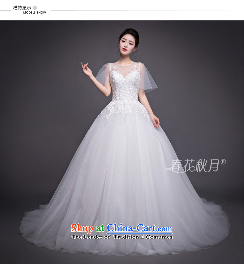 Blooming Crazy Bride Wedding Personality Korean Tail Wedding Word