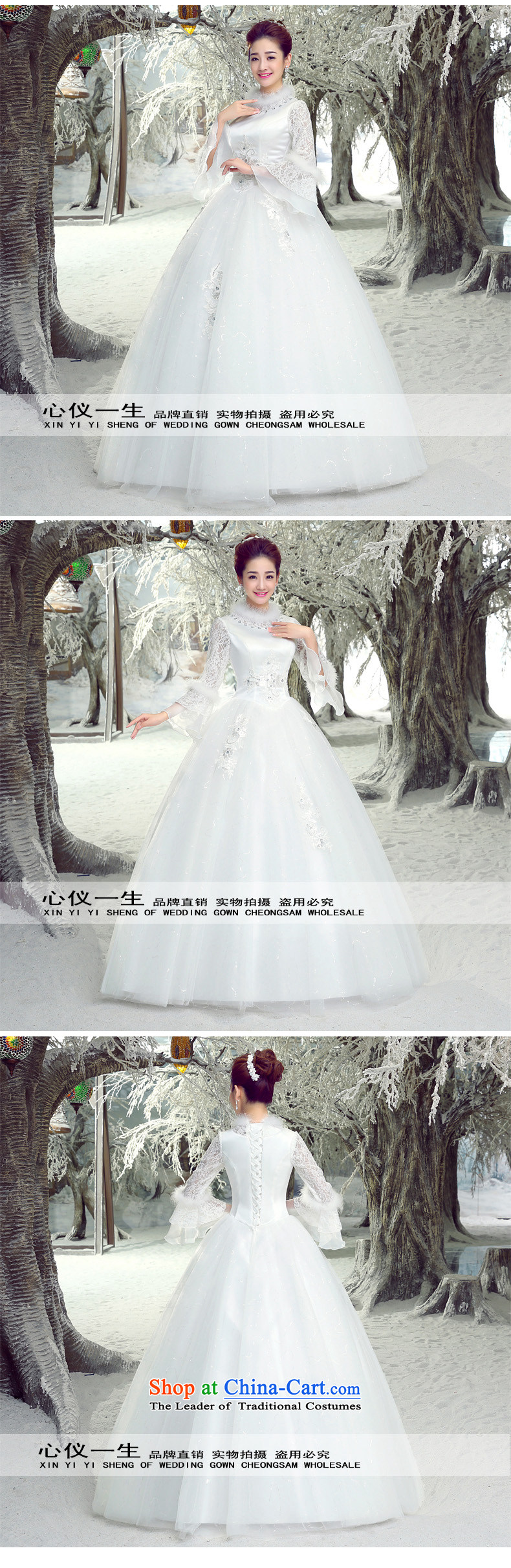 On the first of the wedding dress 3015 new winter plus cotton long-sleeved to align bon bon skirt wedding fashion horn cuff warm winter clothing marriages wedding pictures, price XL white, brand platters! The elections are supplied in the national character of distribution, so action, buy now enjoy more preferential! As soon as possible.