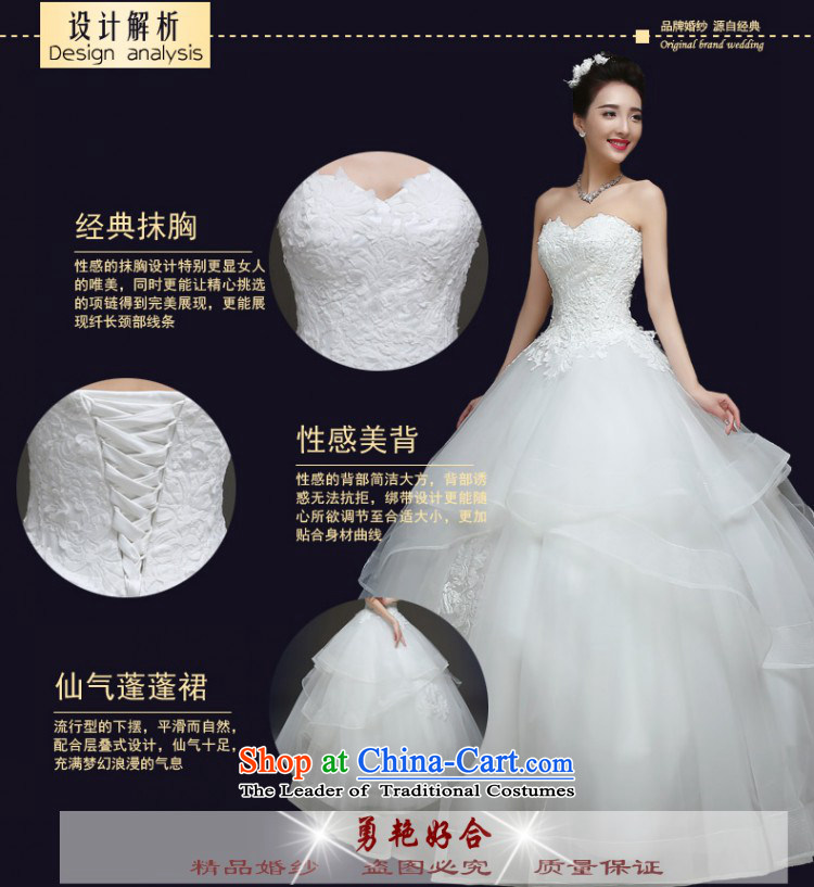 Yong-yeon and autumn and winter wedding dresses new stylish marriages and 2015 chest lace straps to Sau San White M align image, prices, brand platters! The elections are supplied in the national character of distribution, so action, buy now enjoy more preferential! As soon as possible.