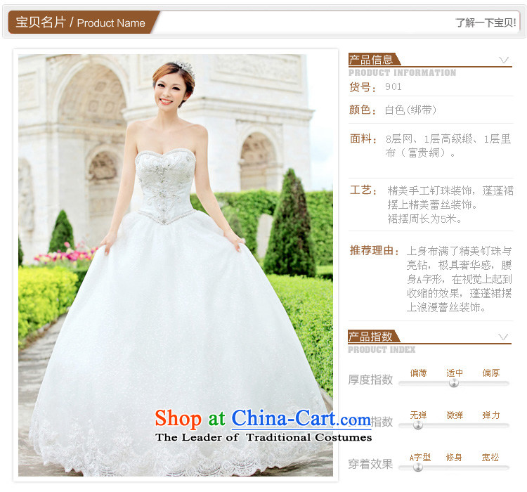 A bride wedding dresses Korean Princess wedding alignment with chest wedding 901 M picture, prices, brand platters! The elections are supplied in the national character of distribution, so action, buy now enjoy more preferential! As soon as possible.