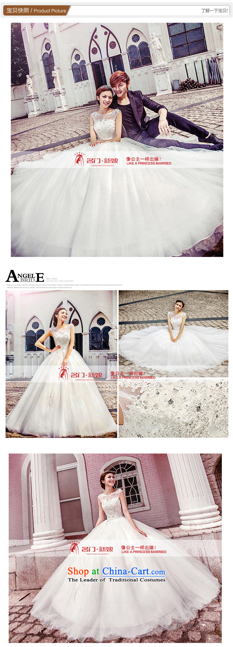A bride wedding dresses bon bon princess wedding elegant lace wedding to align the wedding pictures, price 954 S, brand platters! The elections are supplied in the national character of distribution, so action, buy now enjoy more preferential! As soon as possible.