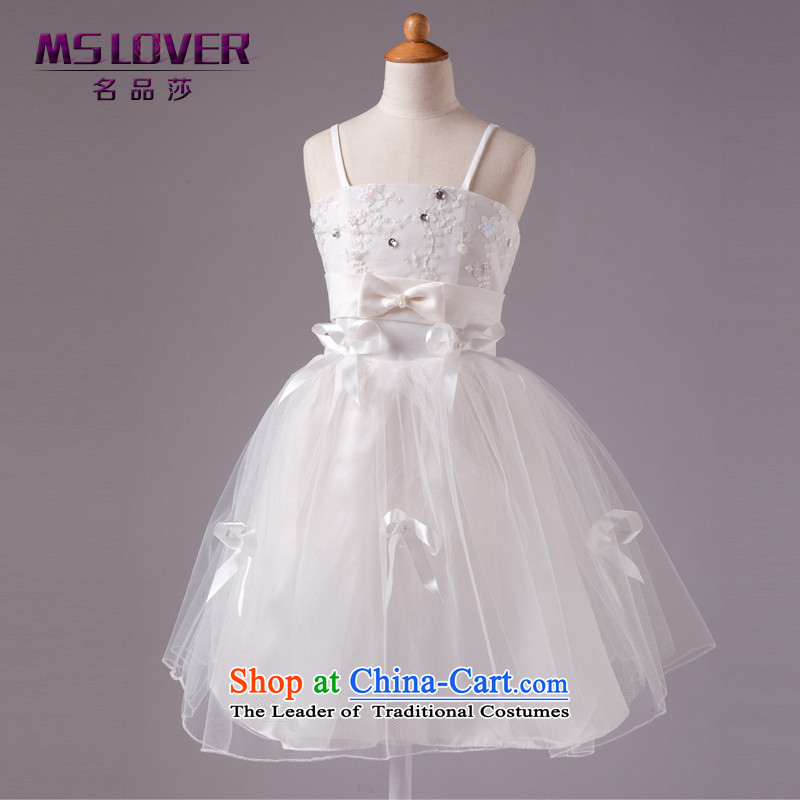 The lifting strap mslover lace bon bon skirt girls princess skirt children dance performances to dress wedding dress Flower Girls dress HTZ1221 rice white 6 yards