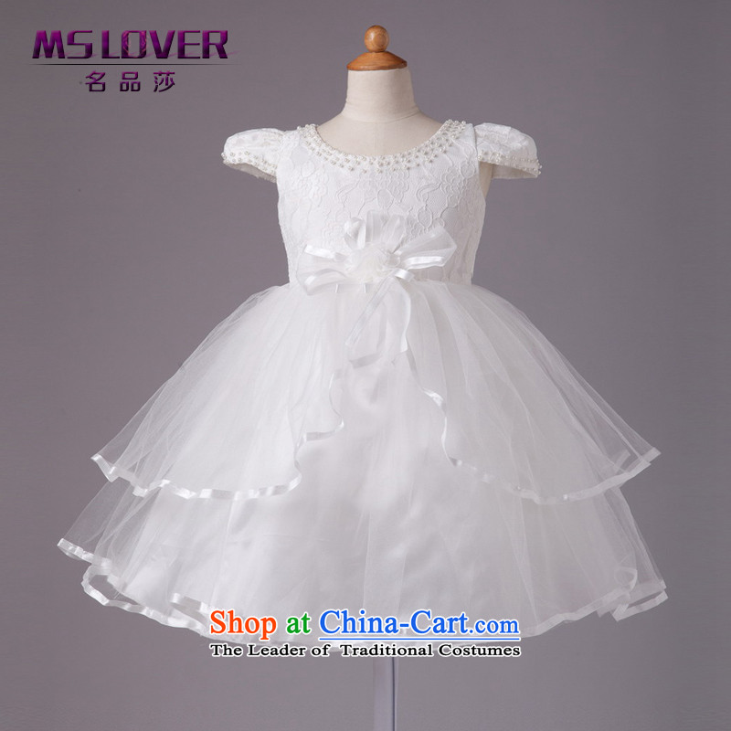 Mslover?lace short-sleeved bon bon skirt girls princess skirt children dance performances to dress wedding dress Flower Girls dress HTZ1252 rice white?8