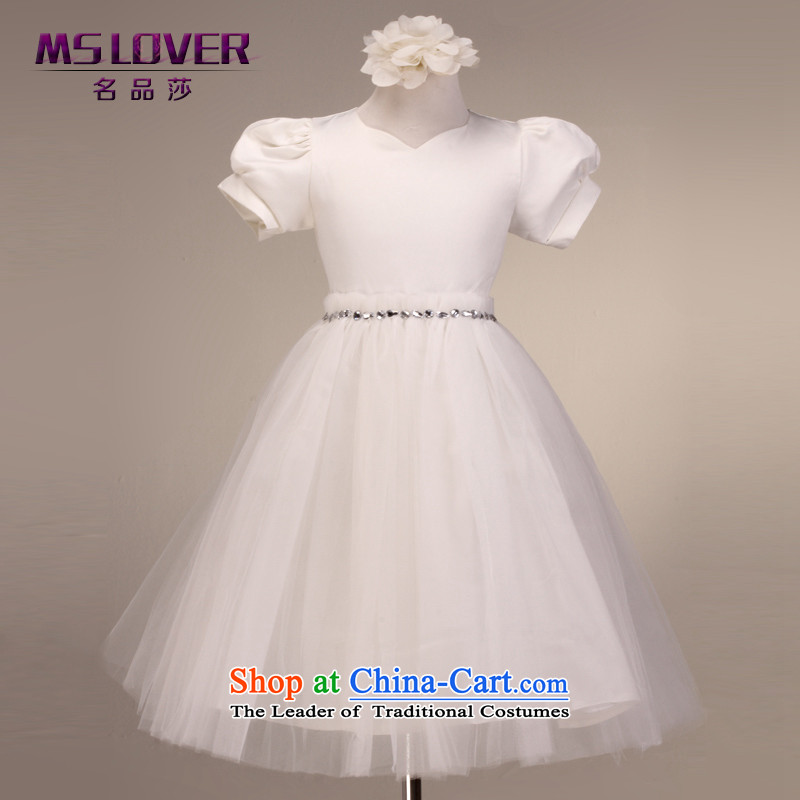 Mslover?short-sleeved diamond bon bon skirt girls princess skirt children dance performances to dress wedding dress Flower Girls dress?5802?m White?2 code