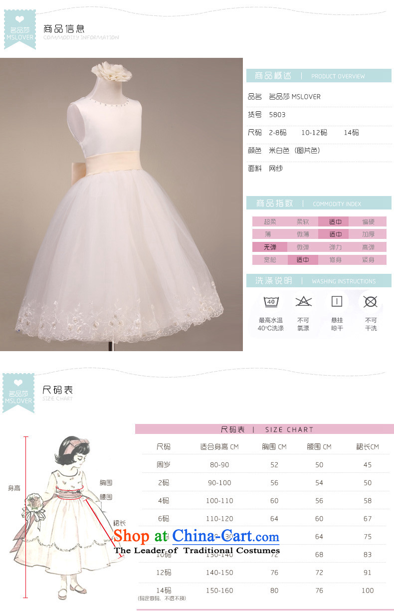 Mslovertemperament sleeveless bon bon skirt girls princess skirt children dance performances to dress wedding dress 5803m White6 pictures, prices, brand platters! The elections are supplied in the national character of distribution, so action, buy now enjoy more preferential! As soon as possible.