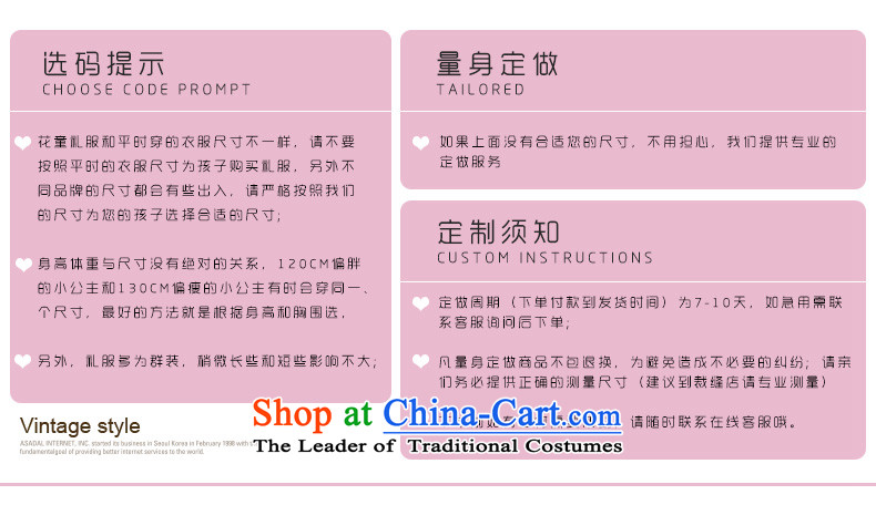 Mslover temperament sleeveless bon bon skirt girls princess skirt children dance performances to dress wedding dress  5803 m White 6 pictures, prices, brand platters! The elections are supplied in the national character of distribution, so action, buy now enjoy more preferential! As soon as possible.