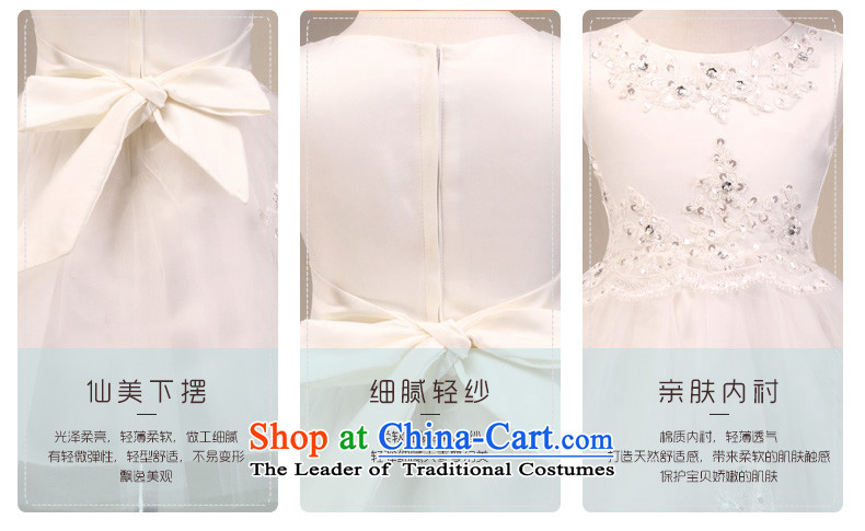 High-end mslover lace sleeveless skirt girls princess skirt wedding dresses skirts performances Flower Girls dress 5813 m White 10 yards (3-7 day shipping) Picture, prices, brand platters! The elections are supplied in the national character of distribution, so action, buy now enjoy more preferential! As soon as possible.