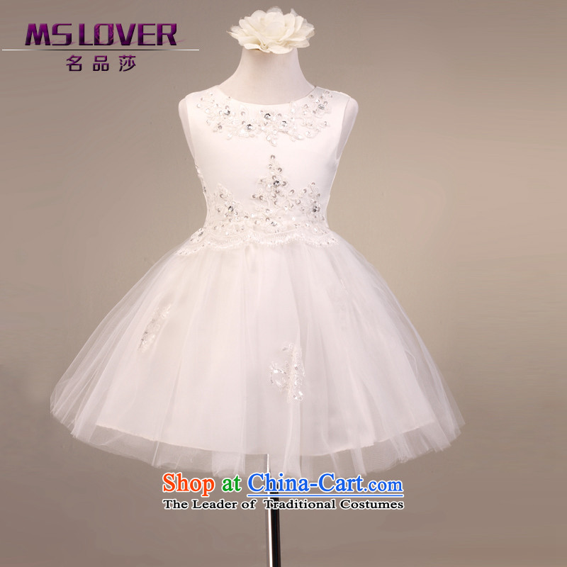 High-end mslover lace sleeveless skirt girls princess skirt wedding dresses skirts performances Flower Girls dress 5813 m White 10 yards (3-7 day shipping.)