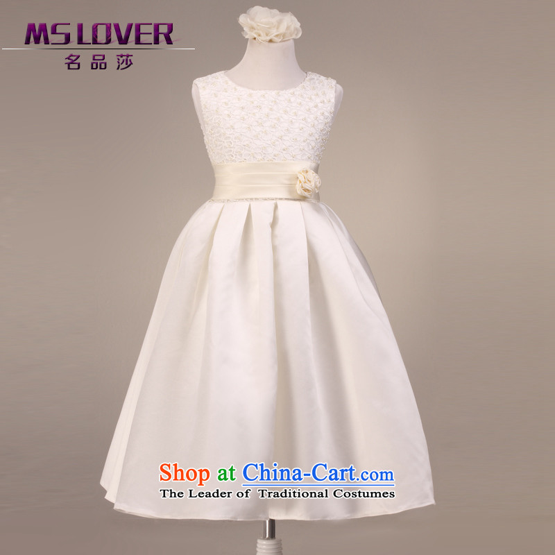 �Beautiful lace pearl mslover sleeveless bon bon skirt princess skirt children dance performances to birthday dress Flower Girls serving 58.16 ivory�12 code (3-7 day shipping) scheduled