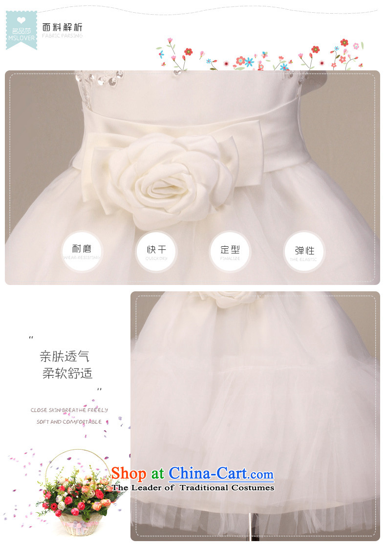 The lifting strap is lovely mslover bon bon skirt girls princess skirt children dance performances to dress wedding dress Flower Girls5851m4 white dress code picture, prices, brand platters! The elections are supplied in the national character of distribution, so action, buy now enjoy more preferential! As soon as possible.