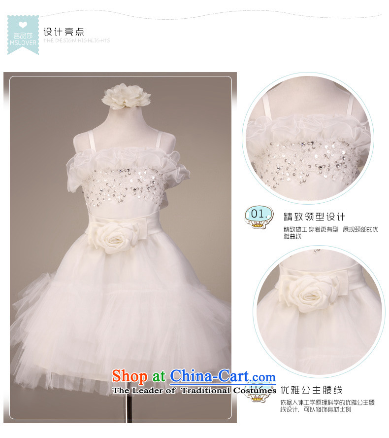 The lifting strap is lovely mslover bon bon skirt girls princess skirt children dance performances to dress wedding dress Flower Girls 5851 m 4 white dress code picture, prices, brand platters! The elections are supplied in the national character of distribution, so action, buy now enjoy more preferential! As soon as possible.