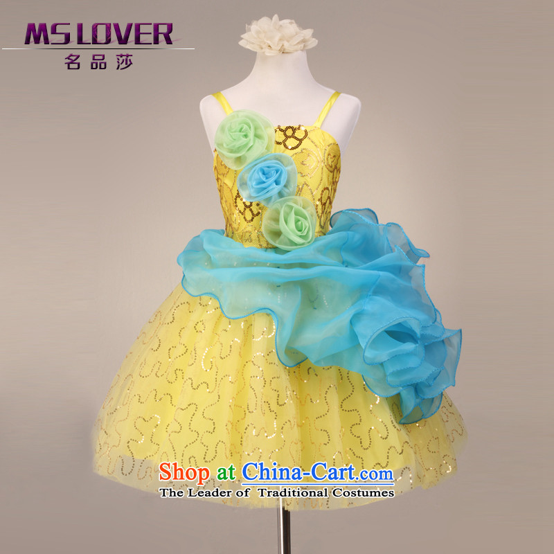 ?Color light slice mslover slips girls princess skirt children dance performances to dress wedding dress Flower Girls dress?5878?Yellow?2 code