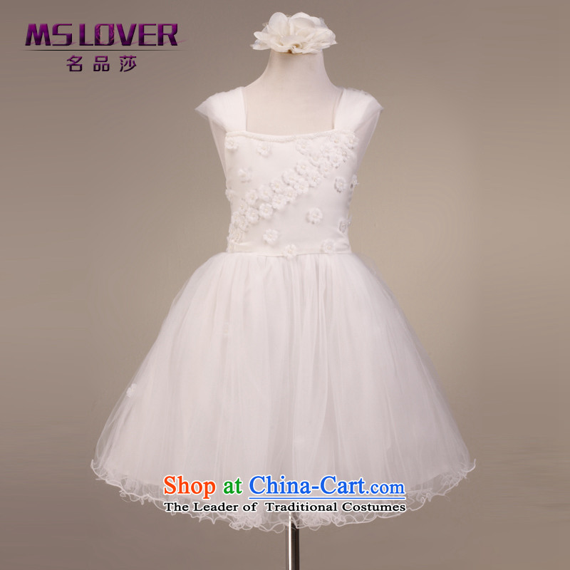 The lifting strap flowers mslover bon bon skirt girls princess skirt children dance performances to dress wedding dress Flower Girls dress 9015 m White 10 yards (3-7 day shipping.)