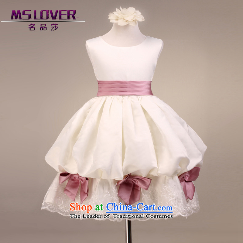 ?The Luxurious sleeveless lanterns mslover skirt girls princess skirt children dance performances to dress wedding dress Flower Girls dress?9097 cases?rice white?2 code