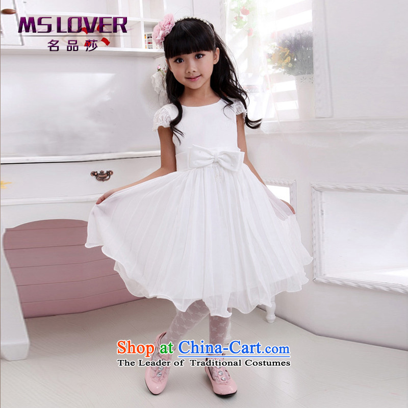 ?Like Susy Nagle mslover chiffon bon bon skirt girls princess skirt children dance performances to dress wedding dress Flower Girls?9831?m?8 white dress code