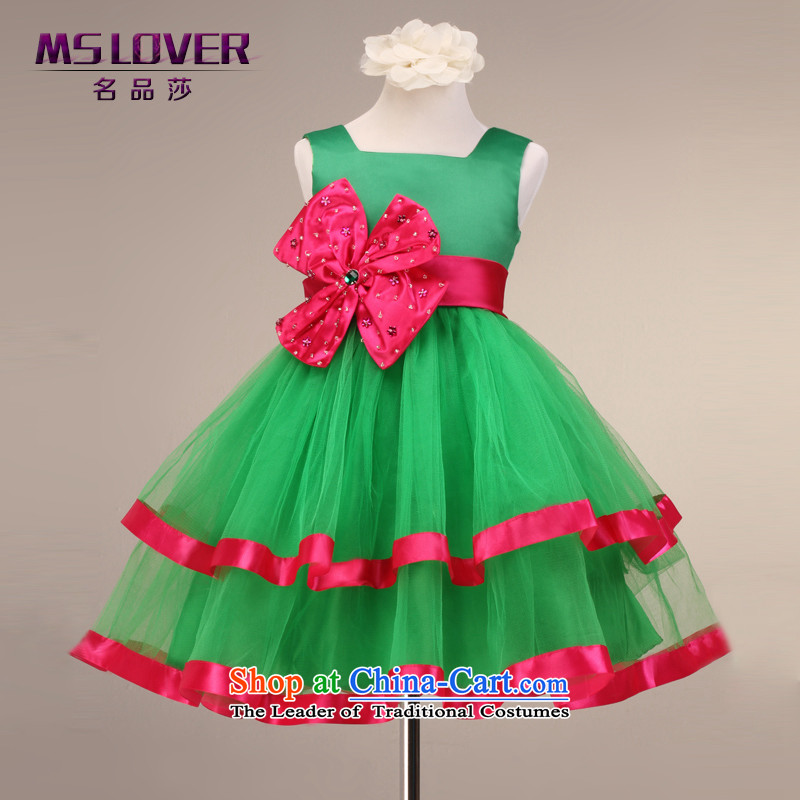 The lifting strap is fresh mslover bon bon skirt girls princess skirt children dance performances to dress Flower Girls skirt FD130602 Green 12 yards (3-7 day shipping.)