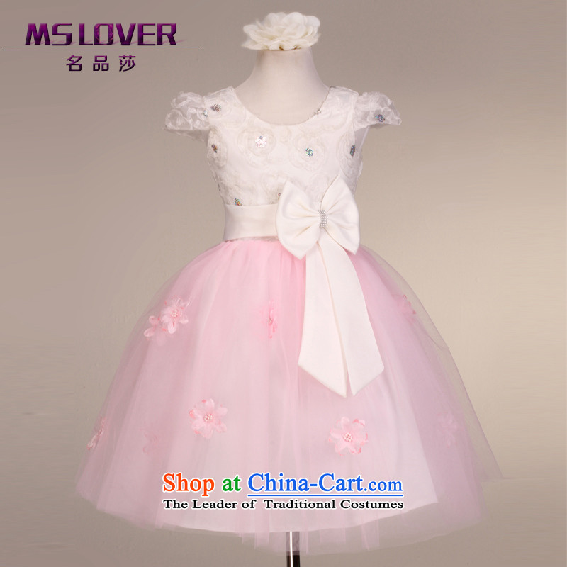 Mslover Super Sweet Heart Bra Full dress short-sleeved bon bon skirt princess skirt children dance performances to birthday dress Flower Girls serving FD130604 pink 2 code
