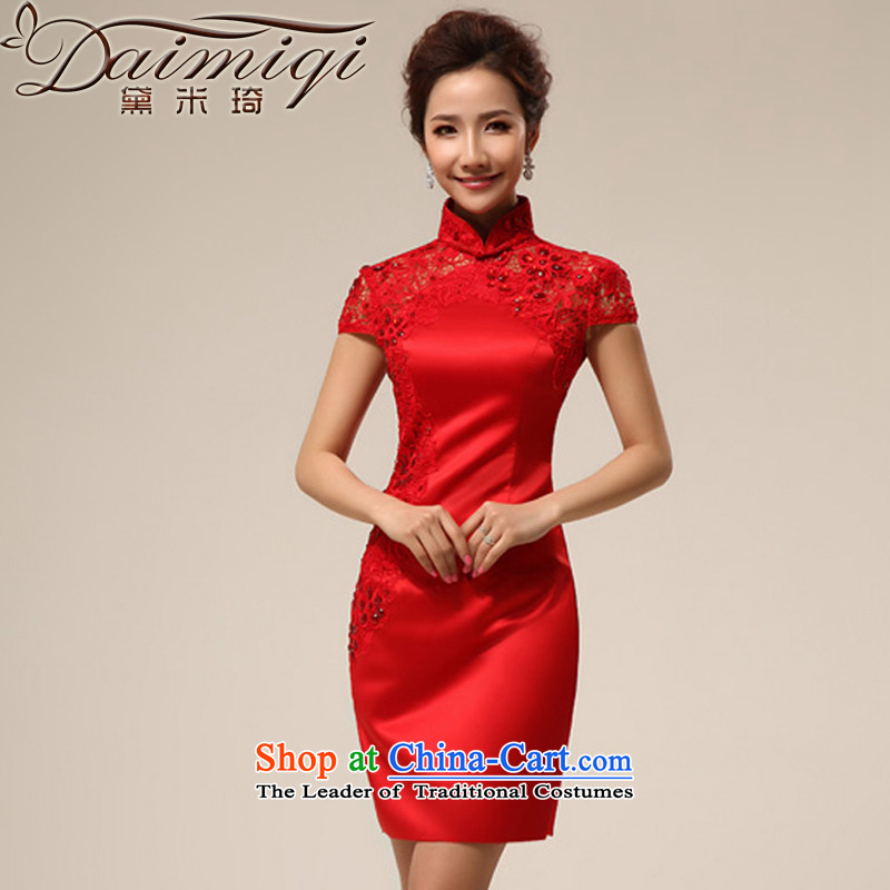 Doi m qi?2014 new red qipao gown bride short marriage QIPAO) bows to show dress cheongsam red?S