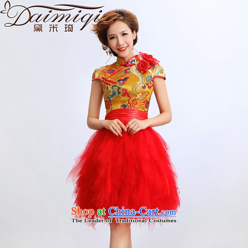 Doi m qi marriage bows to marry qipao Chinese bows to the bride services red dragon cheongsam picture color?XXL