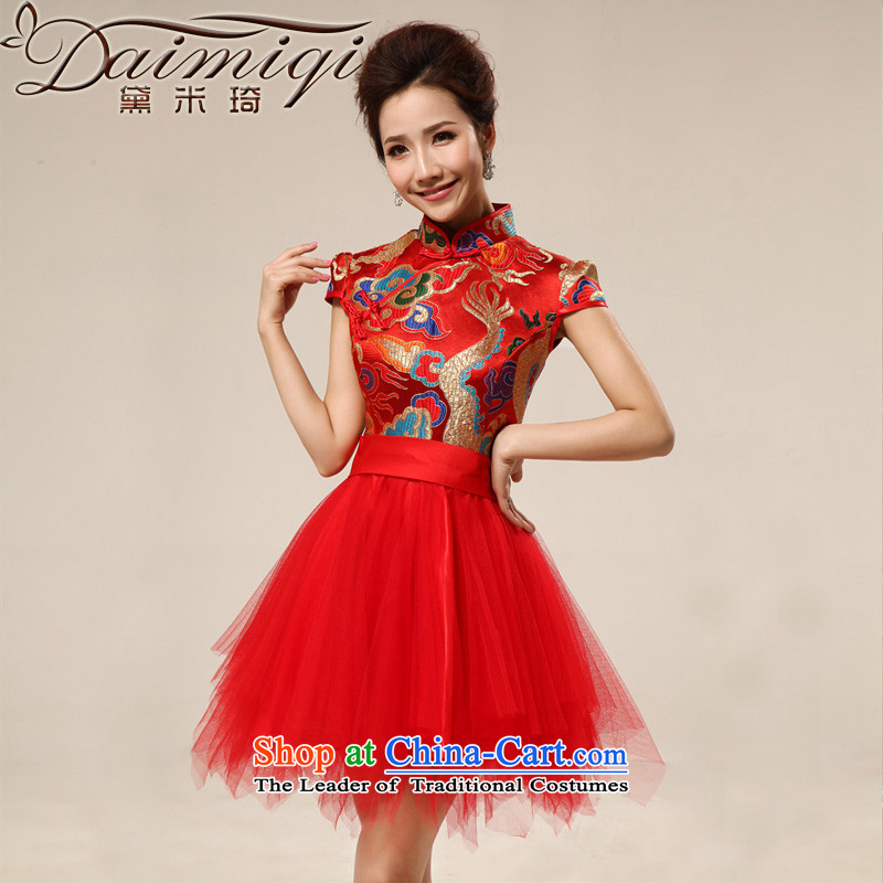Doi m qi package shoulder short-sleeved wedding marriages bows wedding dress small Dress Short of qipao gowns brides with long red?L