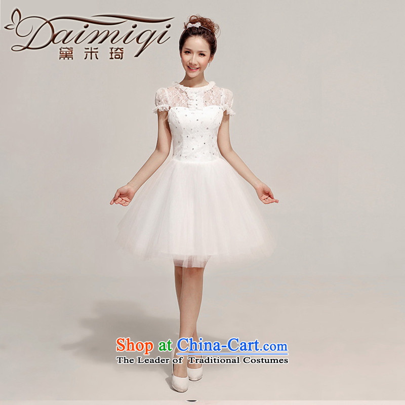The bride wedding dress red lace shoulders bon bon skirt short_ bows services bridesmaid wedding dinner dress White聽XL