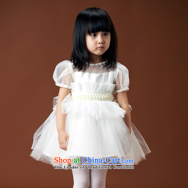 Children's wear dresses guijin Keun-shared child will dance to stylish lovely bon bon princess skirt child wedding 6 m White�6 yards from Suzhou Shipment