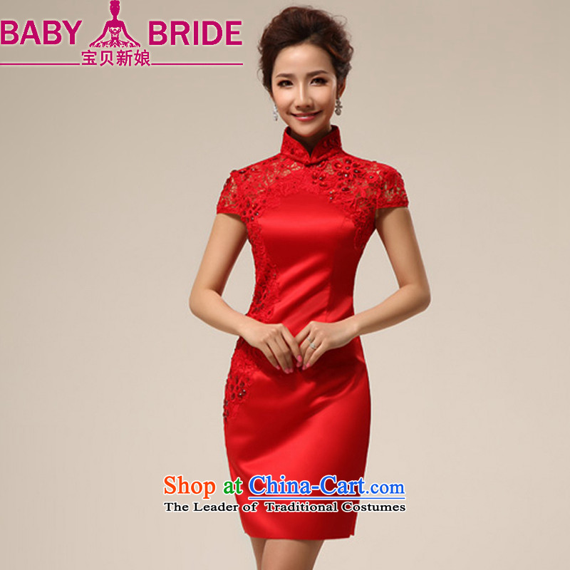 Baby bride 2013 new magenta retro qipao gown bride short of marriage, bows to marry qipao red waistline performances II 4 feet