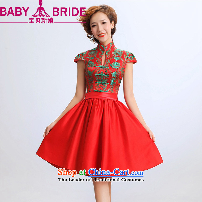 2014 new bride treasure summer stylish stars of the same will serve under the auspices of the bride wedding dresses Red 2 feet of the waist