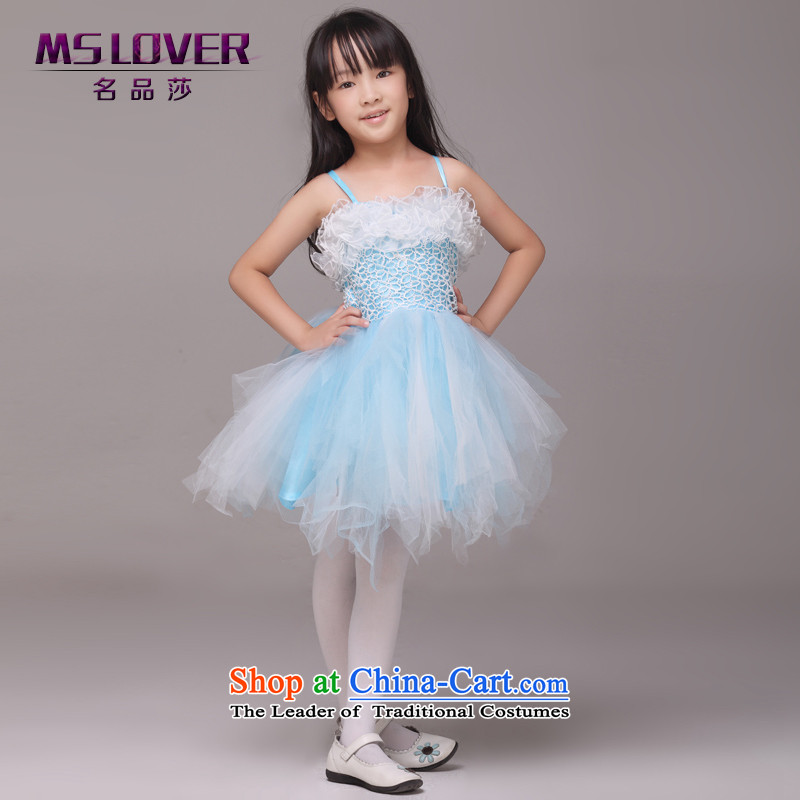 �Bon Bon mslover fresh blue skirt girls princess skirt children dance performances to dress wedding dresses�5896 Skirt Flower Girls�Light Blue�8