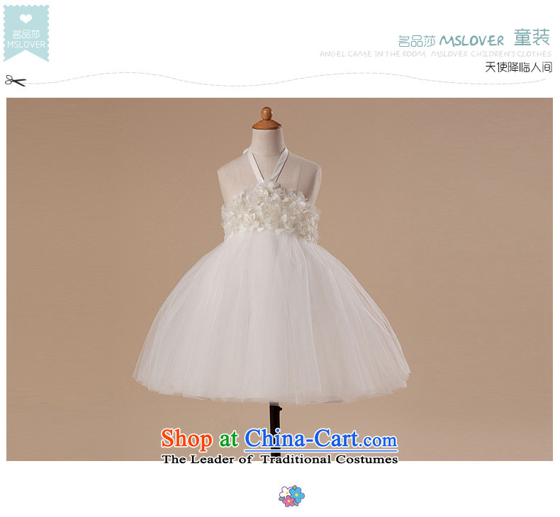Hang the history of dreams mslover bon bon skirt girls princess skirt children dance performances to dress wedding dress Flower Girls dress HTZ1282 rice white 2 code picture, prices, brand platters! The elections are supplied in the national character of distribution, so action, buy now enjoy more preferential! As soon as possible.