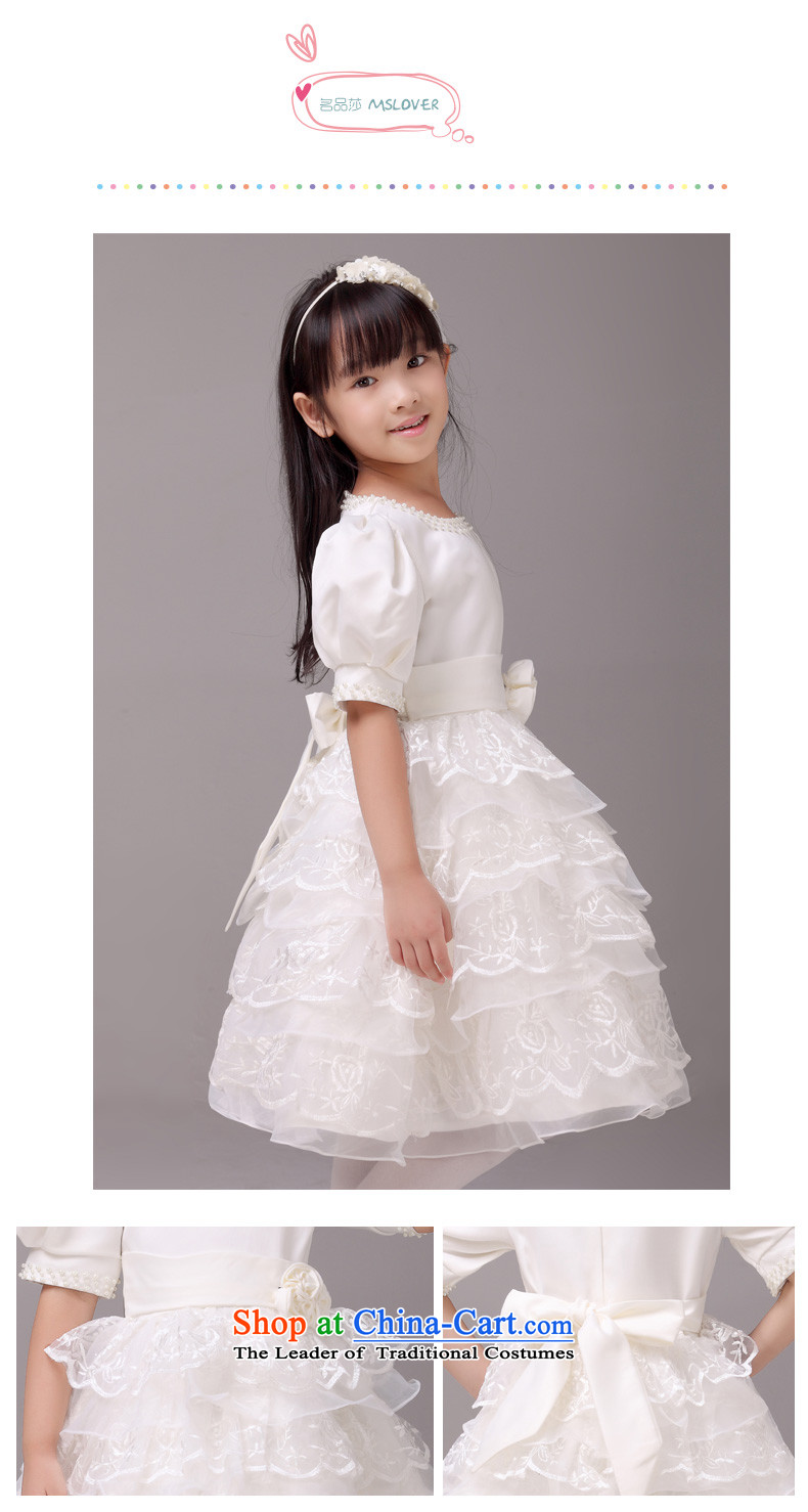 Mslover short-sleeved lace bon bon skirt girls princess skirt children dance performances to dress wedding dress Flower Girls dress 8820 m White 2 code picture, prices, brand platters! The elections are supplied in the national character of distribution, so action, buy now enjoy more preferential! As soon as possible.