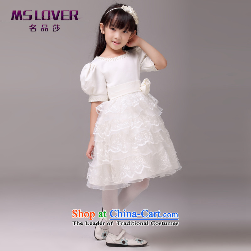 Mslover?short-sleeved lace bon bon skirt girls princess skirt children dance performances to dress wedding dress Flower Girls dress?8820?m White?2 code