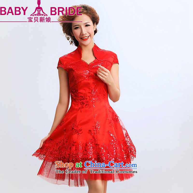 The Bride in the summer 2014 new darling stylish stars of the same will serve under the auspices of the bride wedding dresses marriage cheongsam Red 2 feet a waist