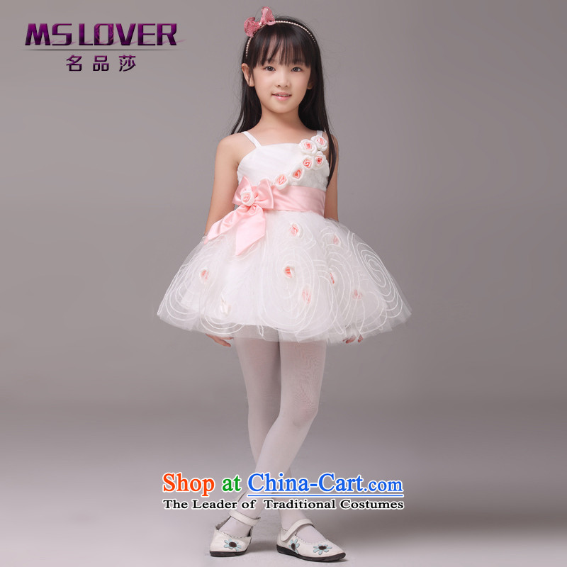 Mslover?flowers lace bon bon skirt girls princess skirt children dance performances to dress wedding dress Flower Girls dress?8839?pink 10 yards (3-7 day shipping.)