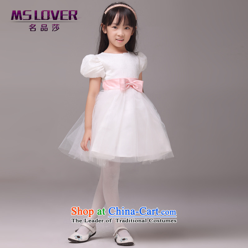 Mslover�lace short-sleeved bon bon skirt girls princess skirt children dance performances to dress wedding dress Flower Girls dress�9850�m White�2 code