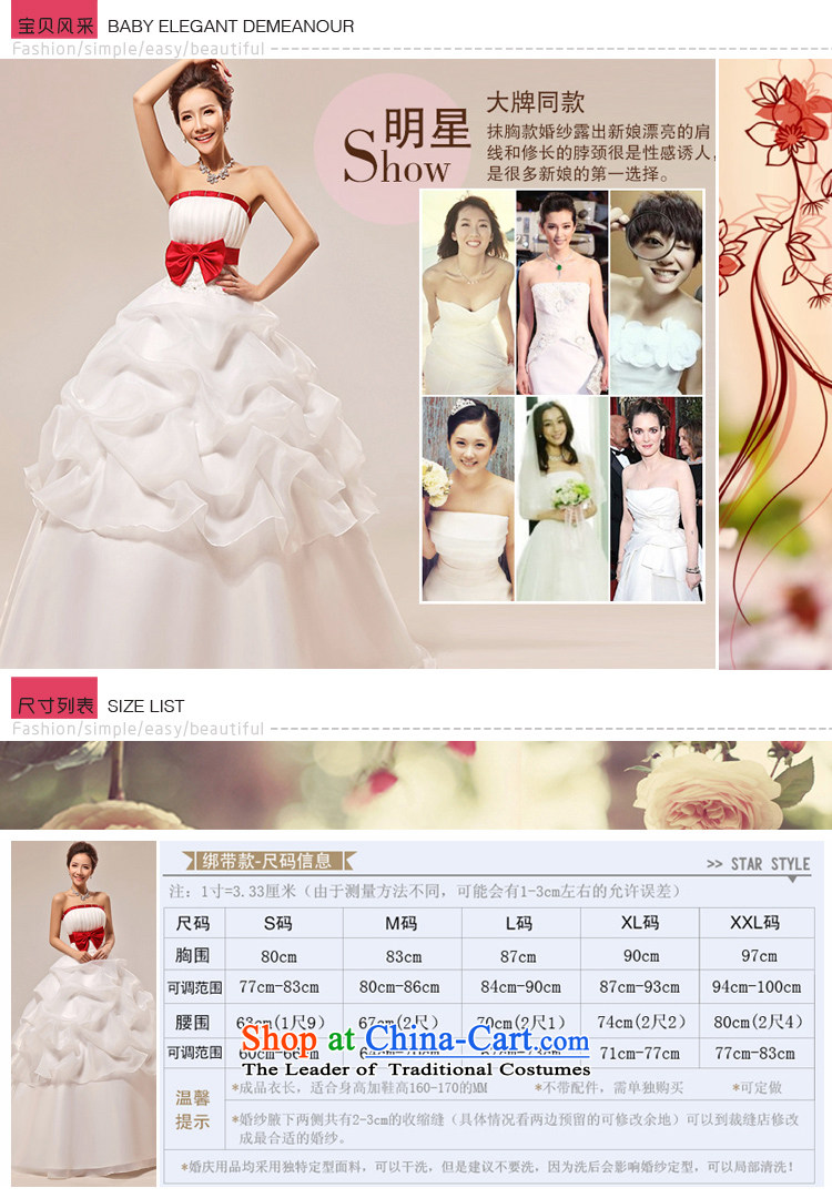New bride treasure wedding dresses and stylish Korean sweet Princess Mary Magdalene Chest straps marriages wedding dresses made white does not return - Size of pictures, please leave a message price, brand platters! The elections are supplied in the national character of distribution, so action, buy now enjoy more preferential! As soon as possible.
