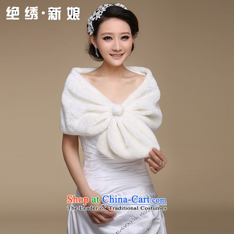 There is gross shawl embroidered bride winter bride Red Shawl m White Hair cream
