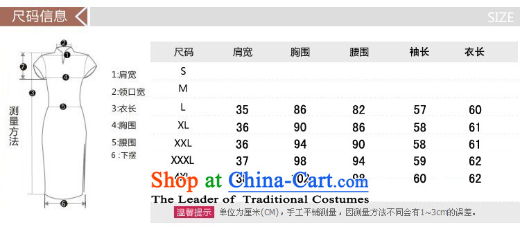 Tang Women's clothes for winter 2013 new middle-aged mother Tang blouses, Ms. Tang Red Jacket 3XL picture, prices, brand platters! The elections are supplied in the national character of distribution, so action, buy now enjoy more preferential! As soon as possible.