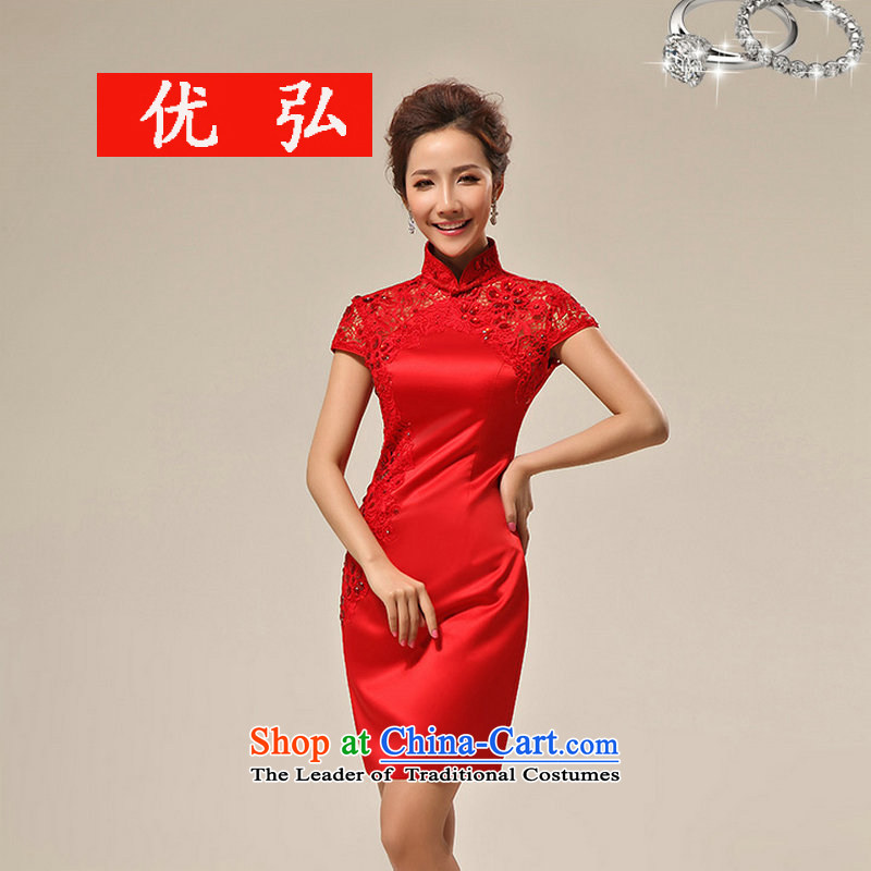 Optimize video new red QIPAO) bows service short bridal dresses XS8061 show red?L