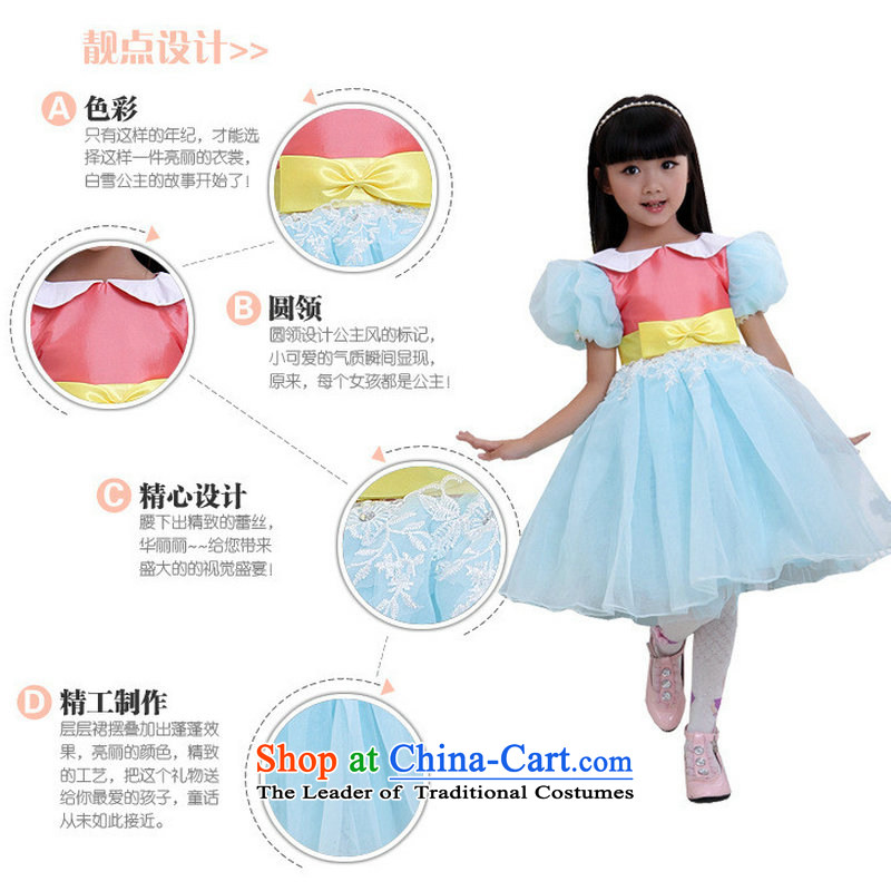 Optimize video new bon bon Flower Girls dress the skirt will XS8043 children candy colored 10 yards, optimizing Philip Wong , , , shopping on the Internet