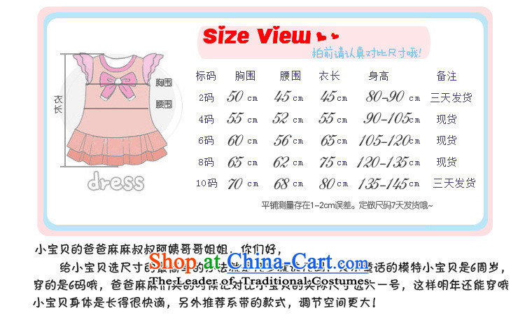 Optimize video new bon bon Flower Girls dress the skirt will XS8043 children candy colored 10 pictures, prices, brand platters! The elections are supplied in the national character of distribution, so action, buy now enjoy more preferential! As soon as possible.