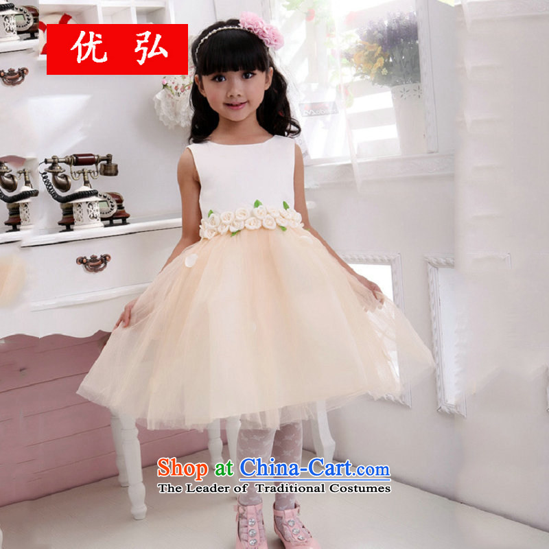 Optimize Hong-bon bon skirt children bridesmaid dress Flower Girls wedding services white dress children dance performances XS8059 serving champagne color petticoats 4 code