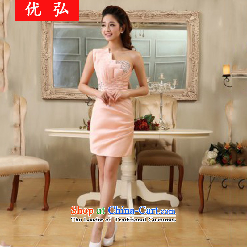 Optimize the new Korean version of Dr Philip WONG Sau San on chip Princess Bride wedding dress uniform XS8057 bows pink?S
