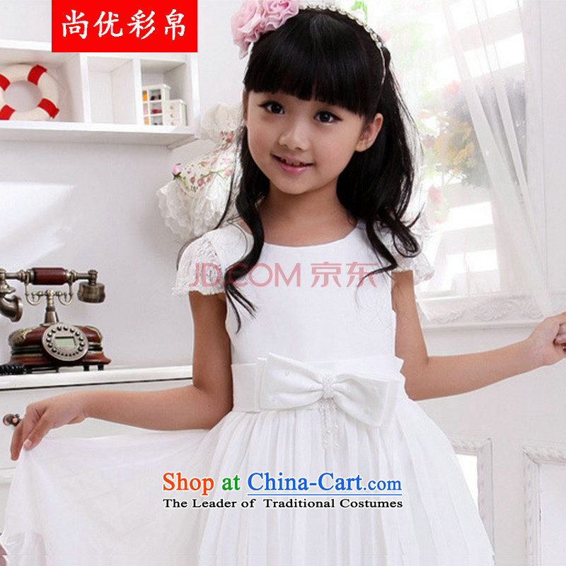 There is also a grand new optimization of children's wear wedding will bon bon Flower Girls dress dresses XS1029 White?2 code