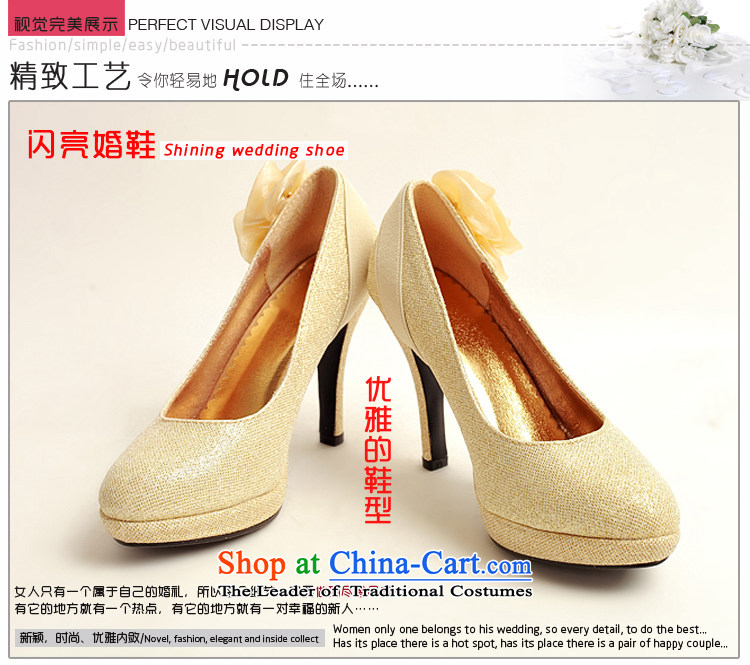 Doi m Qi Korean bridal shoes 2014 new women's high-heel shoes brides winter golden wedding shoes gold womens single marriage shoes gold prices pictures, 37, brand platters! The elections are supplied in the national character of distribution, so action, buy now enjoy more preferential! As soon as possible.